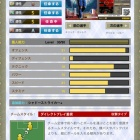 『徒然WCCF日記〜16-17 MVP グリーズマン 使用感〜』の画像