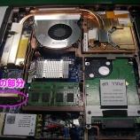 『ノートPCのターボメモリスロットのピンのハンダ付け手術』の画像
