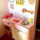 『作ってあげよう!ママお手製のままごとキッチン』の画像