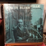 『Red Garland Red In Bluesville』の画像