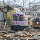 2020年 1/26 秩父鉄道「EL REIWA2」 黒いデキ201号機牽引
