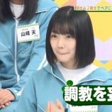 『欅坂46渡邉理佐のドSな部分が出てくる!笑【欅って、書けない?】』の画像
