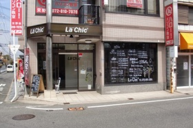 La Chic+(ラシックプラス) - 美容室(私部)