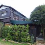 『北鎌倉の古民家カフェでランチ~【KIRYU】』の画像