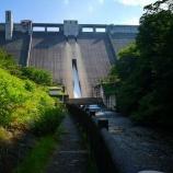『ツーリング先としてオススメ!まるで城壁のような四万川ダムを堪能。』の画像