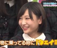 【欅坂46】USJで「ウェイヨ!」言いまくるもなが見た過ぎて楽しみ!
