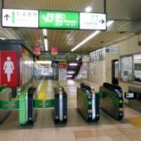 『朝ラッシュ時・新潟駅の乗降観察をしてきました!』の画像
