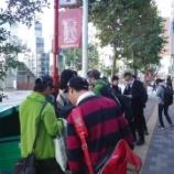 『【早稲田】~紅葉を楽しむ!!~』の画像