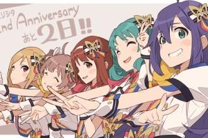 【ミリシタ】ミリシタのメインビジュアルがミリシタ2周年カウントダウンイラストに!あと2日!