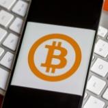 『【朗報】ビットコイン価格は今の2倍以上になり、年内に1000万円を目指すとの予想』の画像