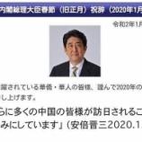 『緊縮自民党に投票すると支那中共の日本侵略が早まりますよ。』の画像