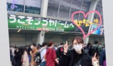【乃木坂46】樋口日奈の姉、樋口柚子さん「8thバスラ」に降臨していた!!!