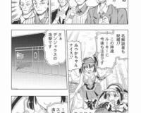 【悲報】金本知憲さん、漫画で馬鹿にされる