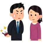 【衝撃】同僚の彼女(29)に『プロポーズ』してきた結果wwwwwwww
