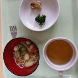 『今日の給食』の画像