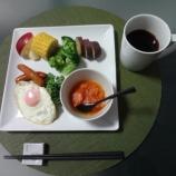 『色を食べる ー五色五味ー』の画像