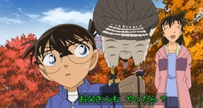 【名探偵コナン】第996話…鷹はデリケートな生き物(感想)