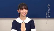 【朗報】筒井あやめが彼女にしたいメンバーは久保史緒里ちゃん!!!