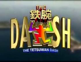 鉄腕DASHの視聴率wwww