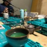 『茶を飲もう』の画像