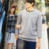 【悲報】阿部マリアと藤田富の2ショットキタ━━━━━━(゚∀゚)━━━━━━ !!!