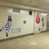 『【乃木坂46】乃木坂駅構内にサッカーをする乃木坂メンバーが多数出現wwwww』の画像