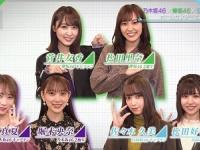 坂道Gの歴代表題曲センター、愛知と大阪の出身者は複数人いるのに東京出身者は1人しかいない問題
