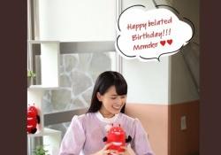 【乃木坂46】曽於市、大園桃子ちゃんの20歳と1か月を祝うことに成功するwwwww