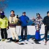 『スキー部 高鷲』の画像