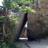 『いつか行きたい日本の名所 斎場御嶽』の画像