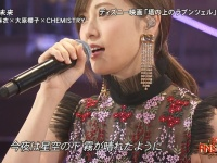 【速報】乃木坂46白石麻衣、CHEMISTRY&大原櫻子とコラボ!(画像大量)