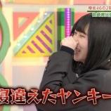『欅坂46長沢菜々香の歩き方が完全に寝違えたヤンキーに!笑【欅って、書けない?】』の画像