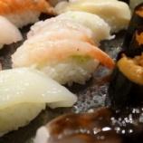 『【北海道ひとり旅】札幌の旅『回転寿司 活一鮮 南3条店』平日ランチが素晴らしい』の画像