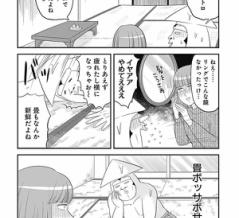 旅行いきてえなあ~~~(その2)