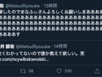 【日向坂46】まなふぃビジネスチャンス到来!?