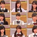 『けやき坂46 1期生&2期生の初登場時のシーンが話題に!』の画像
