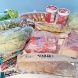 『九月の食費のまとめ』の画像