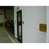『自動車分解整備事業認証』の画像
