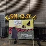 『【乃木坂46】中国ファンからの豪華祝花の数々・・・お金掛かりまくってる・・・』の画像