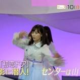 『次週AKB48SHOW!山下美月センター『坂道AKB』特集キタ━━━━(゚∀゚)━━━━!!!』の画像