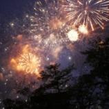 『[イコラブ] 花火や、お祭りに…【ノイミー】』の画像