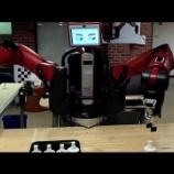 『【24期塾生募集】人工知能、ロボット、人の心』の画像