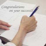 『薬膳アドバイザー認定試験&薬膳インストラクター認定試験【神戸会場】全員高得点で合格おめでとうございます!』の画像