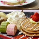 『【埼玉県】ふるさと納税で行く!東武動物公園内のコルネさんのパンケーキハウスでクリスマスパンケーキ!』の画像
