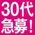 【プリセーヌ堺】30代でも活躍できるお店です♪
