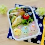 『食紅(青・黄色)不使用、カラフルの卵のひよこちゃんのキャラ弁』の画像