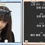 『【乃木坂46】おい・・・黒見明香、何やらされてるんだ・・・』の画像