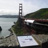 『San Francisco旅行記③~ゴールデンゲートブリッジ』の画像