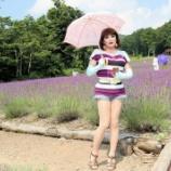 『【留美子讃歌 29】見た目にも香りにも癒されるラベンダー畑』の画像