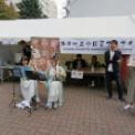 2017年 横浜国立大学常盤祭 その63(横浜地区中国留学生学友会)